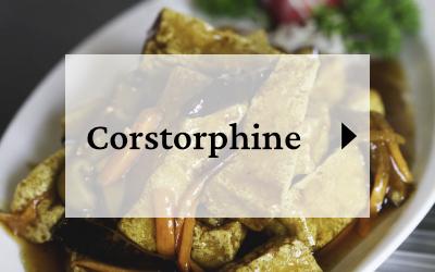 Corstorphine Button